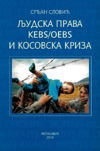 Људска права КEBS/ОЕBS и косовска криза