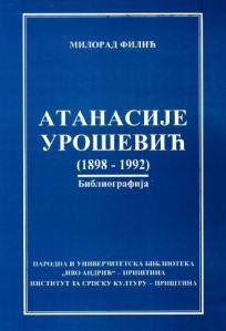 Атанасије Урошевић (1898-1992) библиографија