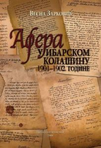 Афера у Ибарском Колашину 1901-1902. године