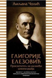 Глигорије Елезовић просветитељ на размеђу цивилизације