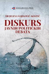 Дискурс јавних политичких дебата