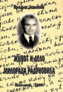 Живот и дело Милорада Радуловића