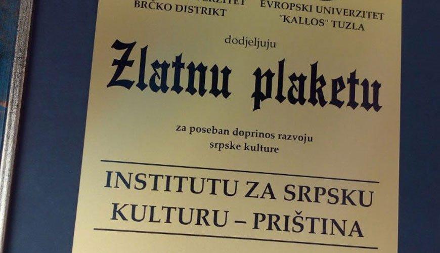Институту за српску културу Приштина - Лепосавић додељена Златна плакета
