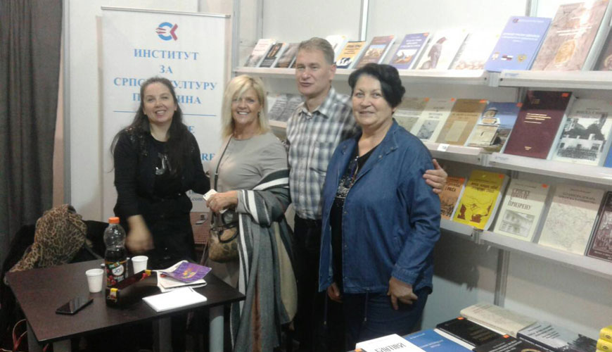 Институт за српску културу Приштина - Лепосавић на 63. међународном београдском сајму књига