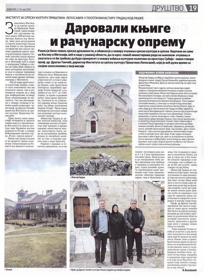 Институт за српску културу Приштина - Лепосавић у посети манастиру Градац код Рашке