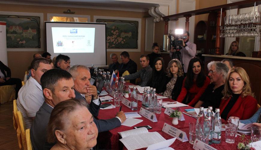 Институт за српску културу на XXXVI Харакском међународном научном форуму