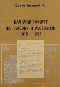 Качачки покрет на Косову и Метохији 1918–1924