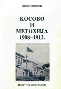 Косово и Метохија 1908–1912
