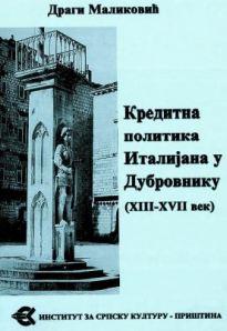 Кредитна политика Италијана у Дубровнику (ХIII–ХVII век)