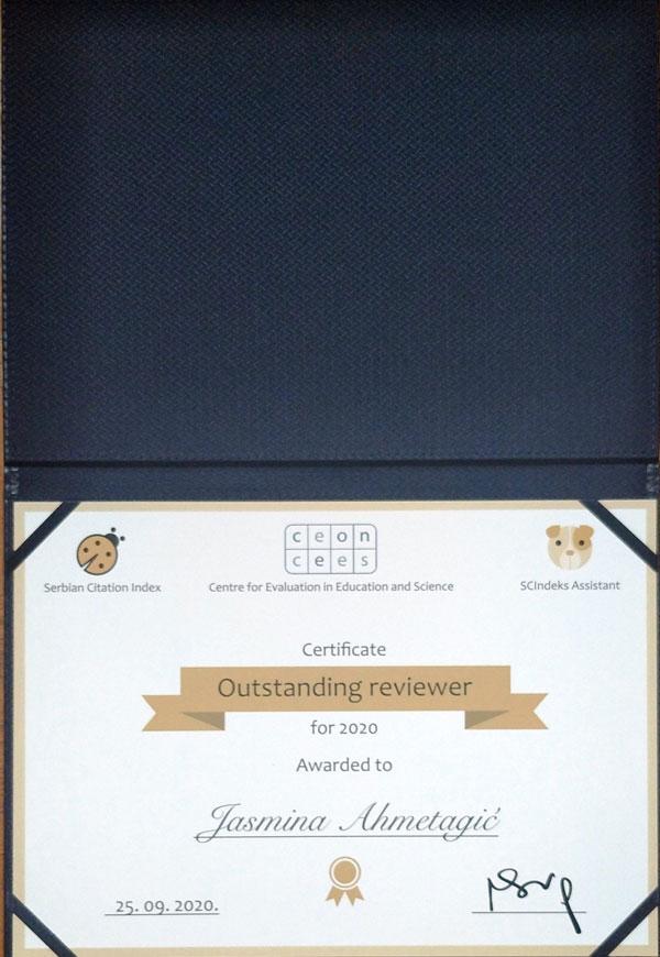 Награда за истакнутог рецензента за област хуманистичких наука