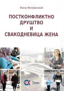 Постконфликтно друштво и свакодневица жена