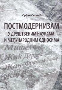 Постмодернизам у друштвеним наукама и међународни односи