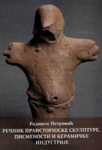 Речник праисторијске скулптуре, писмености и керамичке индустрије