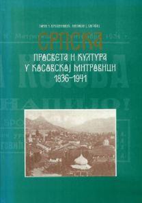 Српска култура и просвета у Косовској Митровици 1836 – 1941