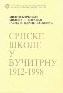 Српске школе у Вучитрну 1912–1998