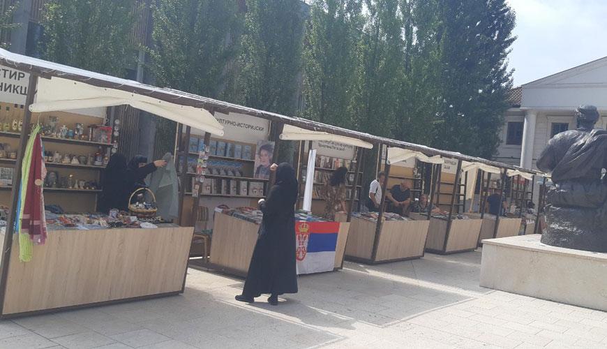 Четврти међународни сајам књига у Андрићграду