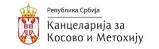 Канцеларија за Косово и Метохију