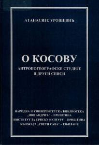 O Kосову – антропогеографске студије