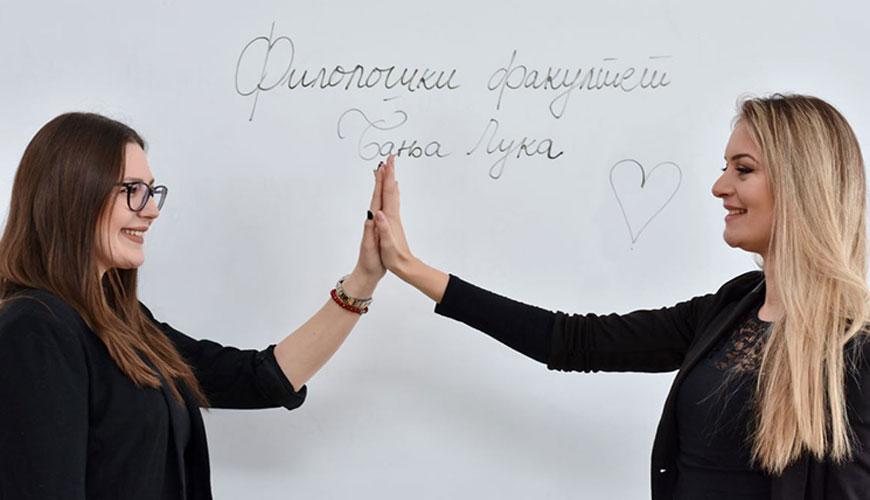 Институт за српску културу на Филолошком факултету у Бања Луци